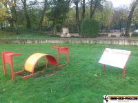 mueller-park-duisburg-12