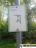 trimm-dich-pfad-gotha-7