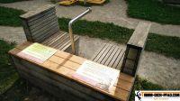 fitnessparcours_Miep-Gies-Park_wien_07